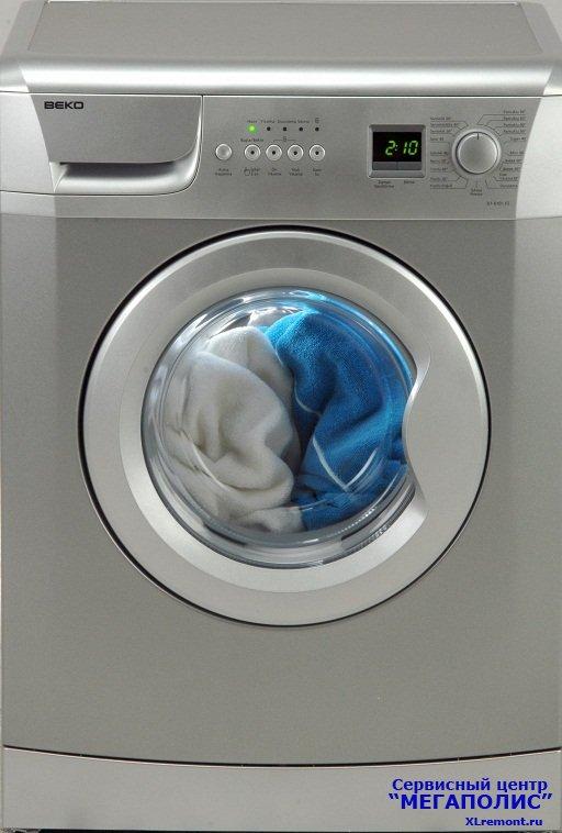 Осуществляет ремонт стиральных машин