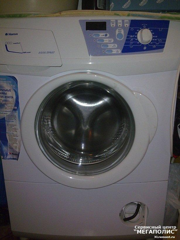 Ремонт стиральной машины ханса