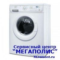 Ремонт стиральных машин Electrolux