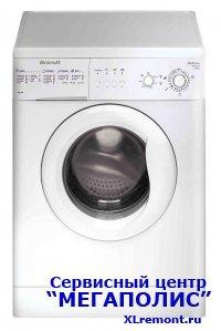Ремонт стиральных машин Brandt (Бранд)