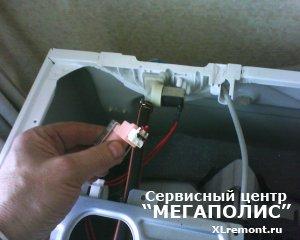 Ремонт стиральных машин Вятка