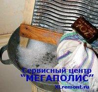 Самые частые случаи в которых требуется ремонт стиральной машины