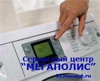 Несколько бытовых советов как избежать ремонта стиральной машины
