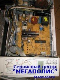 Как снизить риски ремонта стиральной машины