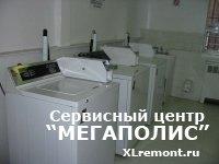Как правильно выбрать, эксплуатировать и ремонтировать стиральную машину?