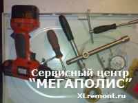Ремонт стиральной машины в мастерской