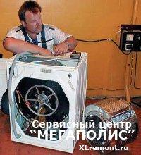 Основные детали используемые при ремонте стиральных машин