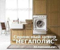 Подключение, установка стиральной машины