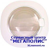 Обрамление люка, люк для стиральной машины