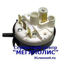 Прессостат, реле уровня воды для стиральной машины