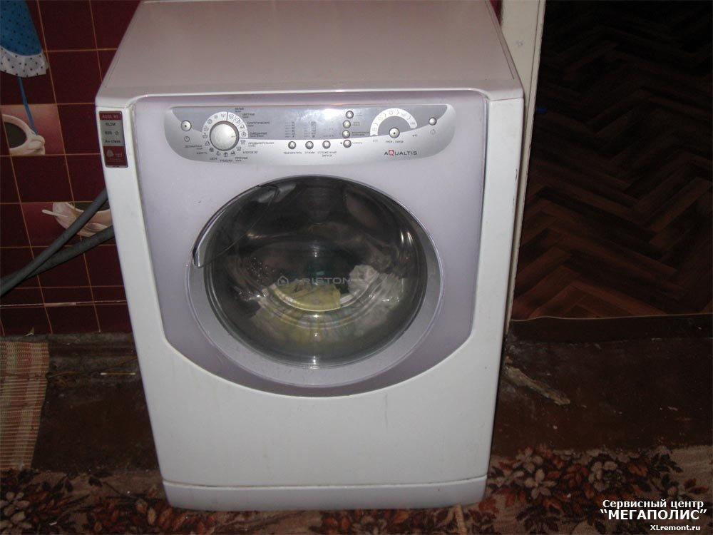 Запчасти для стиральных машин москва 6
