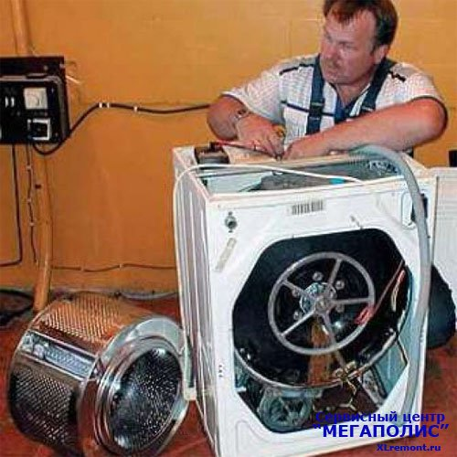 Советы по ремонту стиральной