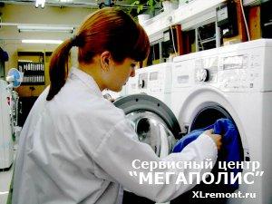 И вновь о качестве современных стиральных машин