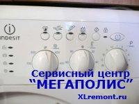 Какую температуру устанавливать при стирке?