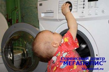 Консультации и советы по использованию стиральных машин