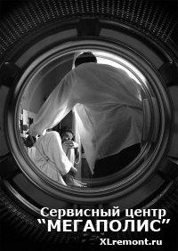 Новые перспективы стиральных машин Electrolux