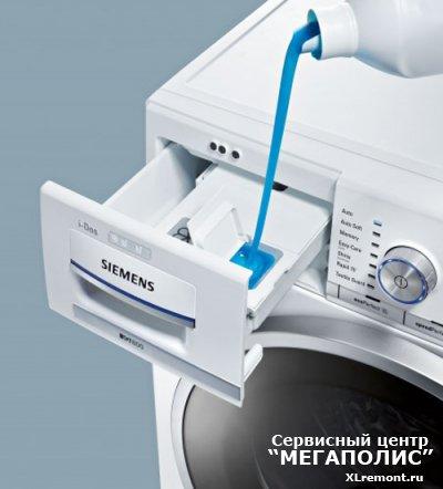 Кондиционер для ткани не попадает в барабан стиральной машины либо выливается слишком быстро