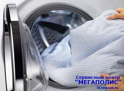 Причины износа белья при стирке в стиральной машине