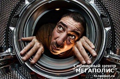 Причины поломки стиральной машины