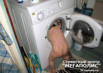 Разные вопросы, касающиеся стиральных машин