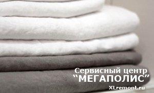 Рекомендации для стирки постельного белья
