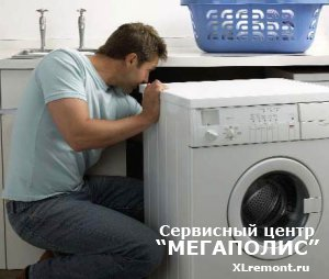 Рекомендации и советы по использованию стиральных машин