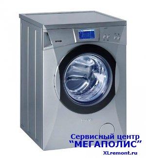 Скорость работы стиральной машины