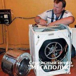 Советы по ремонту стиральной машины своими руками