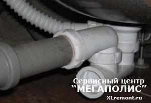 Стиральная машина не сливает воду после нового подключения к канализации