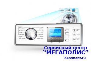Стиральная машина Ariston отображает тестовый режим на дисплее и ни одна программа не запускается.