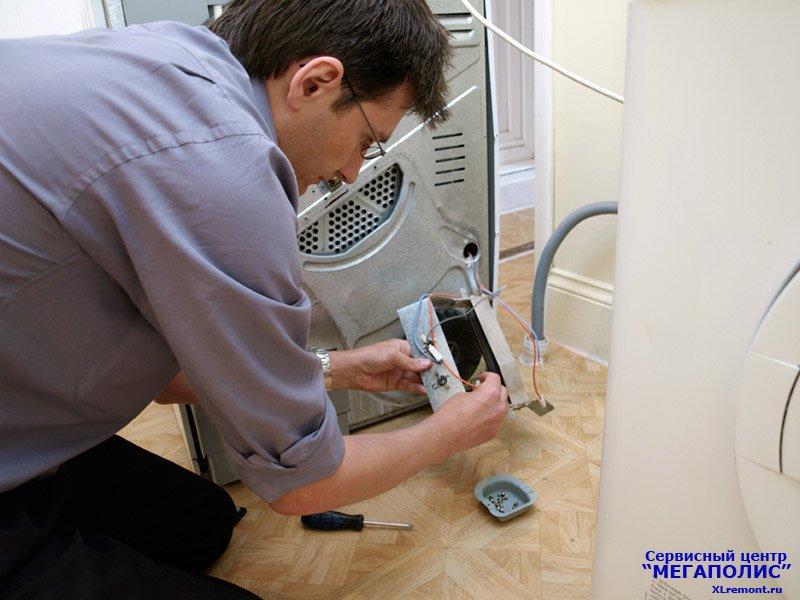 Как отремонтировать стиральную машину аристон