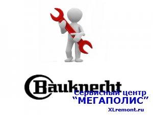 Быстрый ремонт стиральных машин Bauknecht в Москве