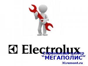 Ремонтируем стиральную машину Electrolux