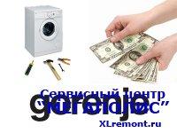 Узнать цены на ремонт стиральной машины Gorenje