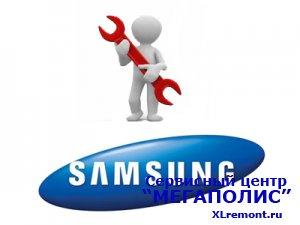 Быстрый ремонт стиральных машин Samsung