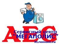 Качественный ремонт стиральных машин Aeg на дому