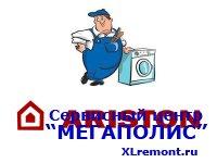Качественный ремонт стиральной машины Ariston на дому