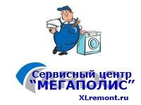 Быстрый ремонт стиральной машины Ardo на дому