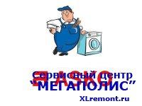 Ремонтируем стиральную машину Asko дома