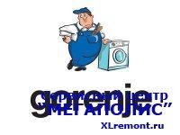 В домашних условиях производим ремонт стиральной машины Gorenje