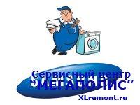 В домашних условиях производим качественный ремонт стиральной машины Samsung
