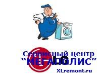 Проведём ремонт стиральной машины LG на дому