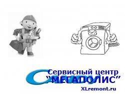 Выезд в Московскую область мастера для ремонта стиральной машины Candy