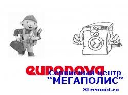 Мастера по вызову в Московскую область для ремонта стиральной машины Euronova