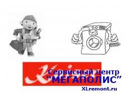 Удобный ремонт стиральной машины Kaiser с выезд мастера в Московскую область