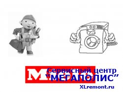 Без труда ремонтируем стиральную машину Miele в Московскую область