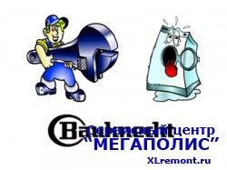 Необходим срочный ремонт стиральной машины Bauknecht