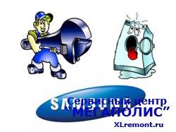 Быстро и качественно производим ремонт стиральной машины Samsung