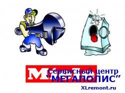 Неотложный ремонт стиральной машины Miele