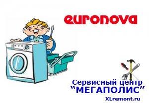 Не осторожности самостоятельный ремонт стиральных машин Euronova